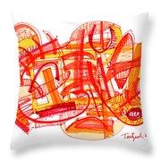 Modern Drawing Eighty-six Throw Pillow