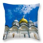 Moscow Kremlin Tour - 58 Of 70 Throw Pillow