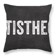 My Cat Is The Cutest Throw Pillow by Linda Woods