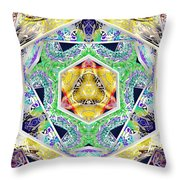 Mystery Cube Throw Pillow