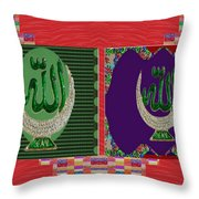 Mystical Symbol Art Holistic Spiritual Words Throw Pillow