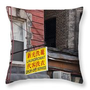 New York Chinese Laundromat Sign Throw Pillow