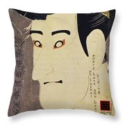 Oh Father Throw Pillow