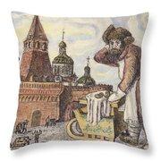 Old Moscow - Bubliki Throw Pillow