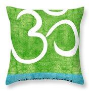 Om Asato Ma Sadgamaya Throw Pillow by Linda Woods