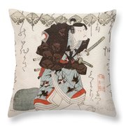Onoe Kikugoro IIi As Nagoya Sanza Throw Pillow