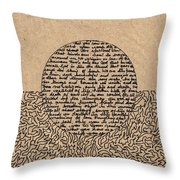 Organic Truth Part 1 Throw Pillow