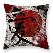 Peace Love And Hope #1 Throw Pillow