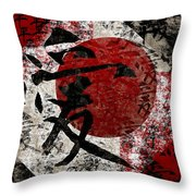 Peace Love And Hope #2 Throw Pillow