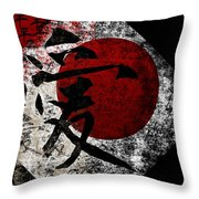 Peace Love And Hope #3 Throw Pillow