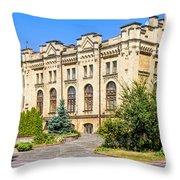 Polytechnique Institute Of Kiev Throw Pillow