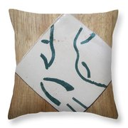 Prayer - Tile Throw Pillow