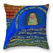 Prayer Of Jonah Throw Pillow