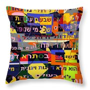 Prayer To Be Saved From The Lust Of Money 1 Throw Pillow