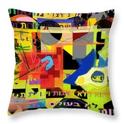 Prayer To Be Saved From The Lust Of Money 3a Throw Pillow