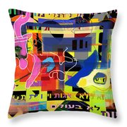 Prayer To Be Saved From The Lust Of Money 3b Throw Pillow