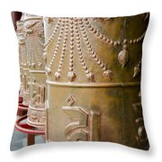 Prince Gong's Mansion 8624 Throw Pillow