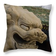 Prince Gong's Mansion  Throw Pillow