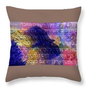 House Of The Holy Throw Pillow