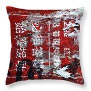Red Black White Throw Pillow