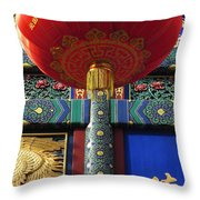 Red Blue With Gold Throw Pillow