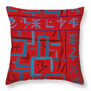 Red Painting Throw Pillow