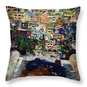Rejoice In Your Kingship Those Who Keep Shabbes And Call It A Delight Throw Pillow
