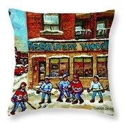 Restaurant Woodland Pizza Rue Wellington Verdun Original Hockey Art Montreal Paintings Commissions   Throw Pillow