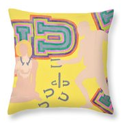 Ringed Throw Pillow