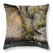 Rock Artwork Throw Pillow