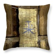 Rustic Teahouse Throw Pillow