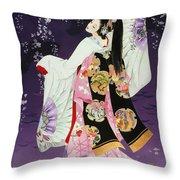 Sagi No Mai Throw Pillow by Haruyo Morita