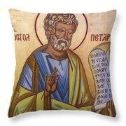 Saint Apostle Peter Throw Pillow