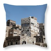 Sanaa Throw Pillow