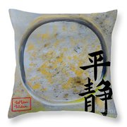 Serenity - Zen Enso Throw Pillow