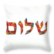 Shalom 12 - Jewish Hebrew Peace Letters Throw Pillow