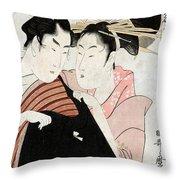 Shirai Gonpachi, C1798 Throw Pillow
