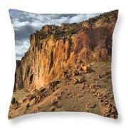Smith Rainbow Rocks Throw Pillow