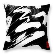 Snow-clad Mountain Inverted Throw Pillow
