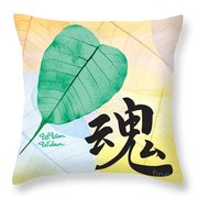 Soul - Bodhi Leaf Throw Pillow
