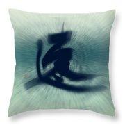 Speed - Modern Japanese Calligraphy Throw Pillow