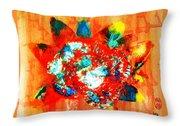 Starburst Nebula Throw Pillow