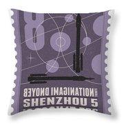 Starschips 08-poststamp - Shenzhou 5 Throw Pillow