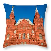 State Museum Of Russian History Throw Pillow