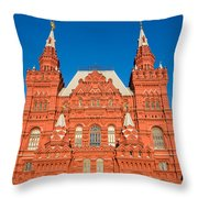 State Museum Of Russian History - Square Throw Pillow