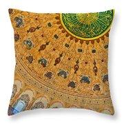 Suleiman Mosque Interior 08 Throw Pillow