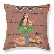 Tantra Tantric Tantrik Mysterious Artwork Kundalini Yoga Yogi Miniature Traditional Painting India Throw Pillow