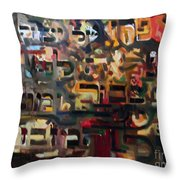 The Ashes Of Yitzhak Are Seen Before Me Collected And Resting Of The Alter. Throw Pillow