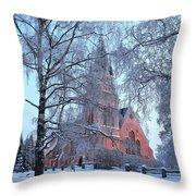 The Church Of Kemi Throw Pillow