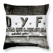 The Communist Party Throw Pillow